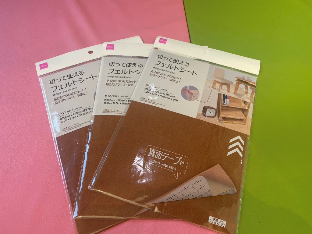 100円ショップ購入品(フェルト)